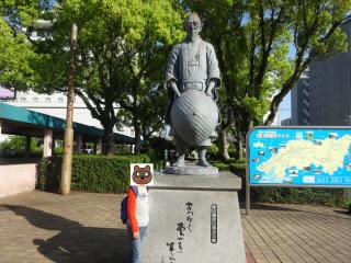 JR新山口駅