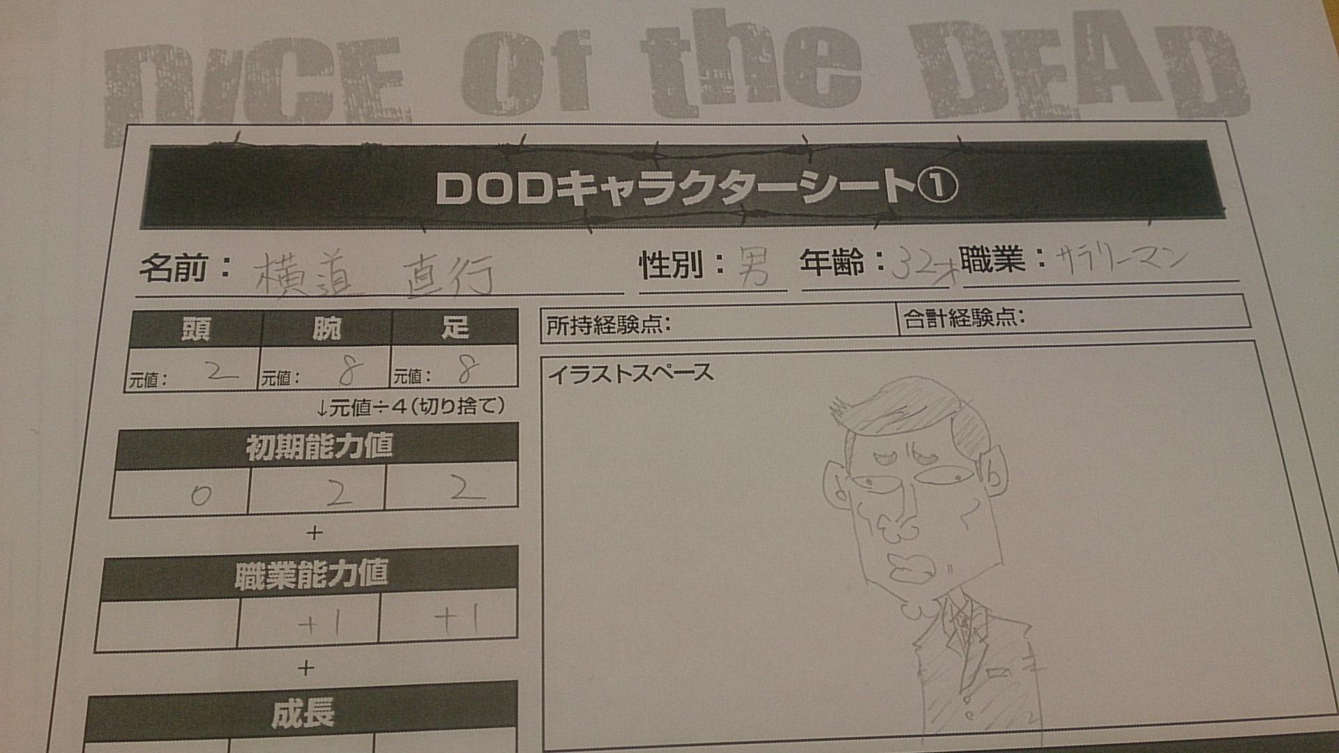 DSC_1640.jpg