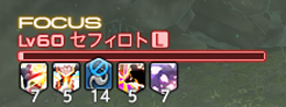 FF14_201604_023.png