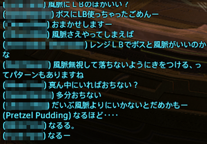 FF14_201604_024.png
