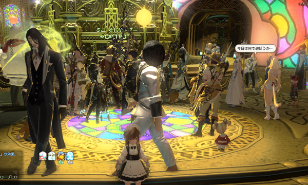 FF14_201605_49.png