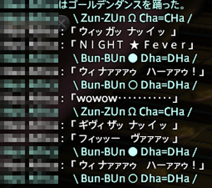 FF14_201605_52.png