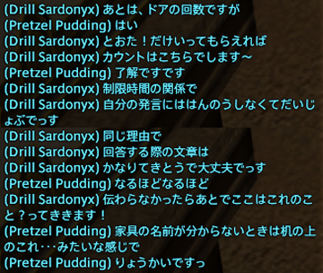 FF14_201606_02.png