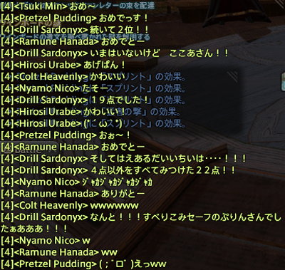 FF14_201606_11.png