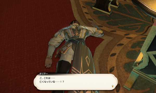 FF14_201606_22.png