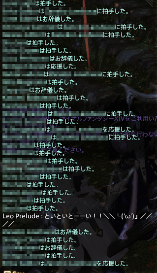 FF14_201606_52.png