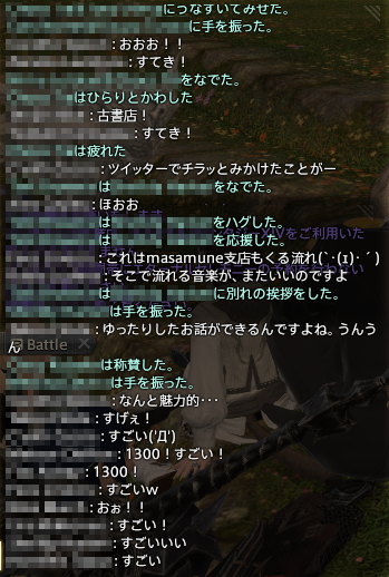 FF14_201606_53.png