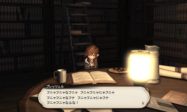 FF14_201608_01.png