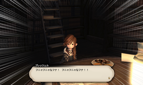 FF14_201608_02.png