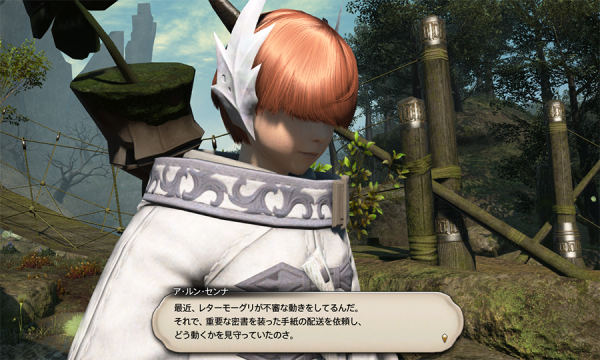 FF14_201609_46.png