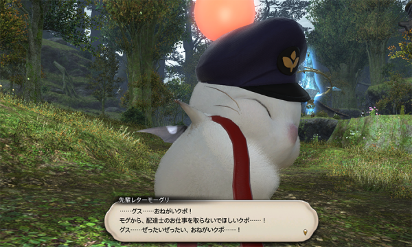 FF14_201609_48.png