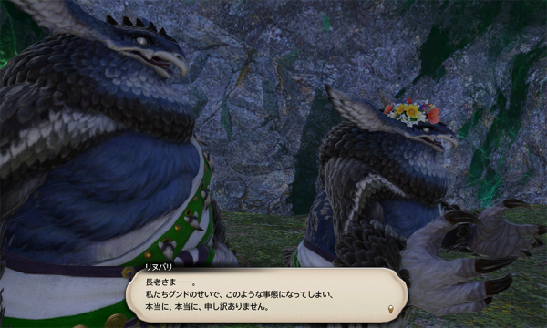 FF14_201609_59.png
