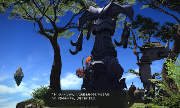 FF14_201609_69.png