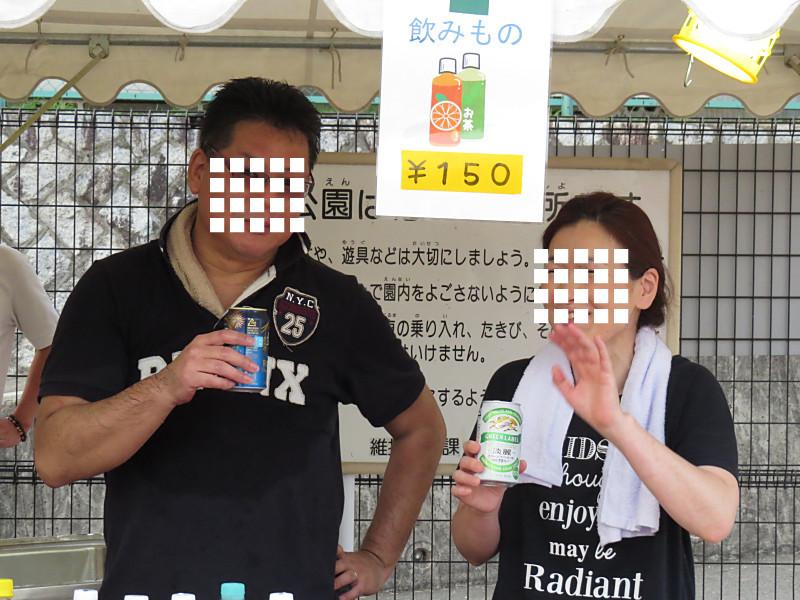 x20160730-184650_800x600.jpg
