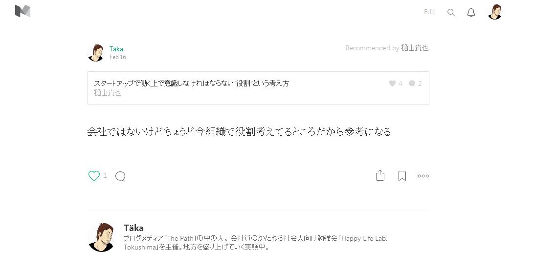 SnapCrab_NoName_2016-4-21_10-44-56_No-00.png