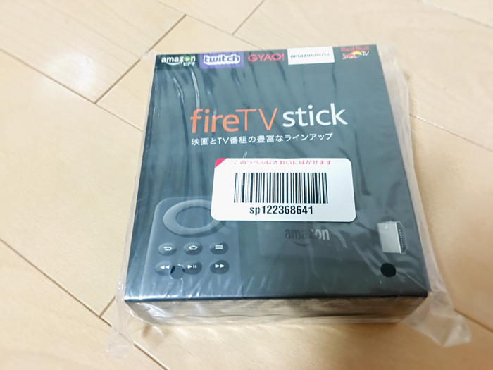 Fire tv stick レビュー箱の外観