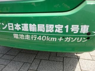 P1000248 (640x480)