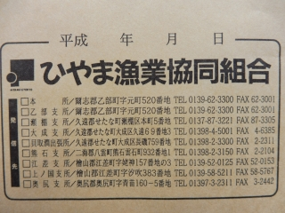 P1030636.jpg