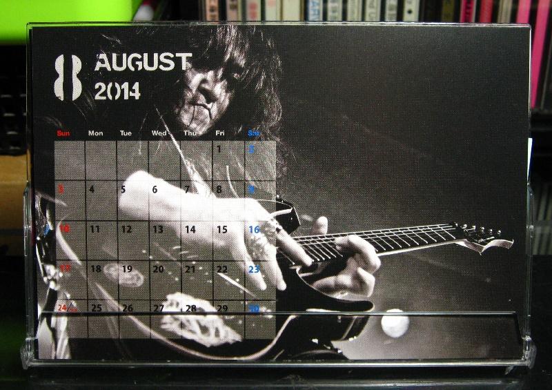 サーベルタイガーカレンダー。2014年8月で固定(笑)。