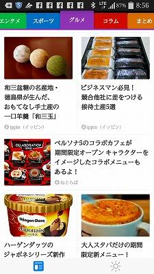 161012_高橋香葉様11回目Smartnews掲載 Screenshot_2016-10-12-08-56-24