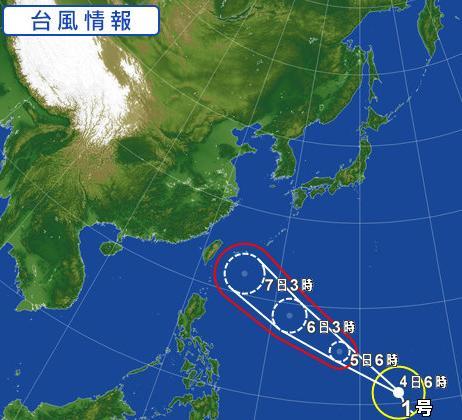 2016_taifuun_1.jpg