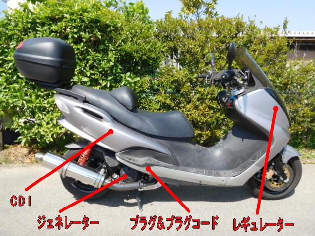 DSCN36251.jpg
