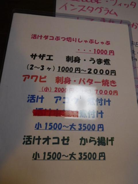 DSCN3891.jpg