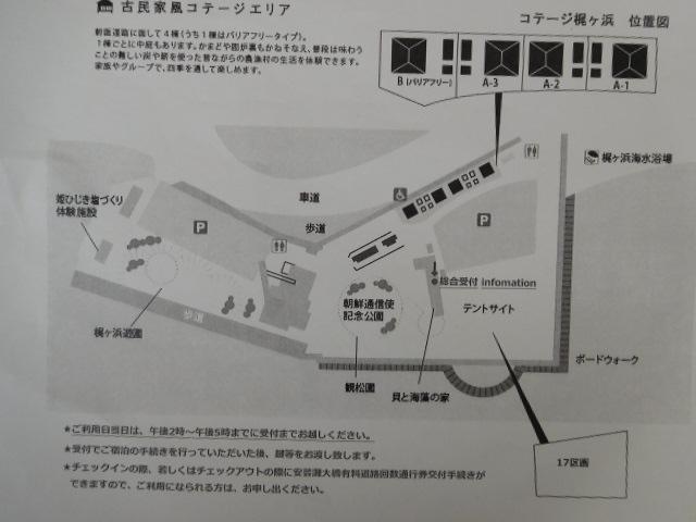 DSCN4018.jpg