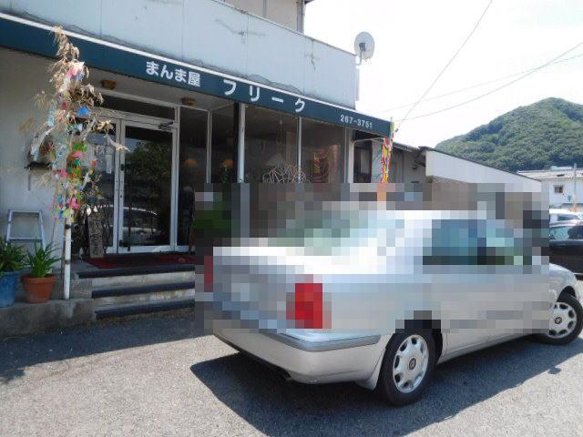 DSCN50901.jpg