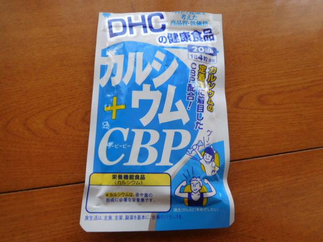 DSCN5160.jpg