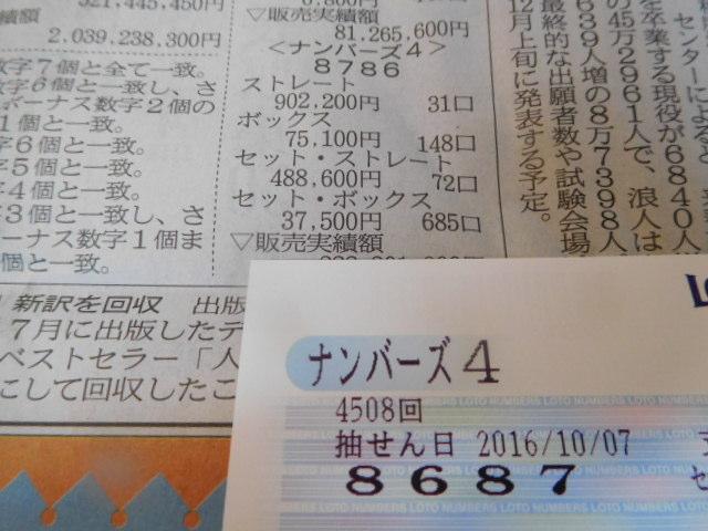 DSCN5953.jpg