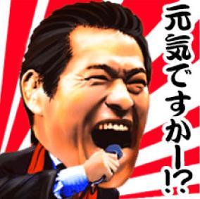 a_inoki.jpg