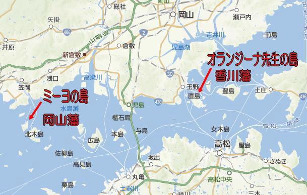 miyo_oran2.jpg