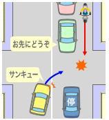 sankyu_1.jpg