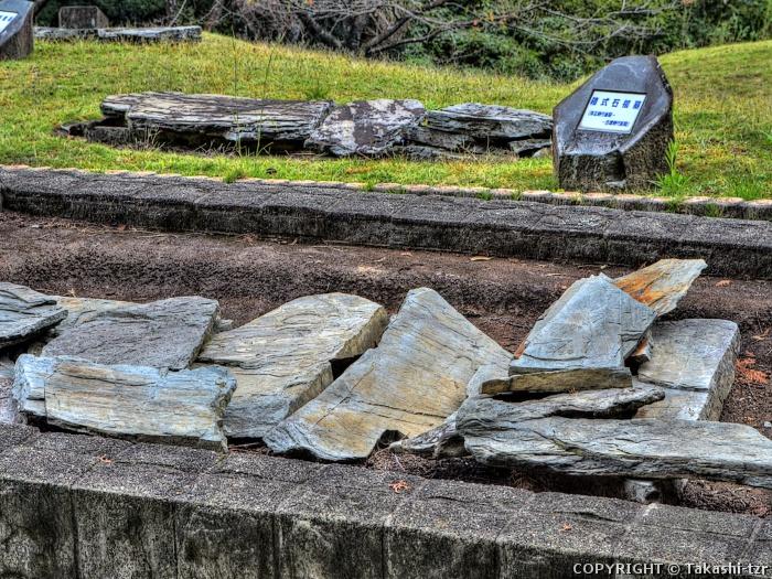 朝田墳墓群