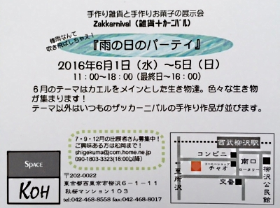 2016-5-31DM2.jpg