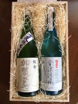 2016-7-10酒