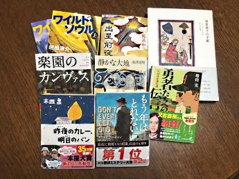 2016-10-2i一万円選書2