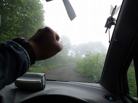 雲の中じゃ!