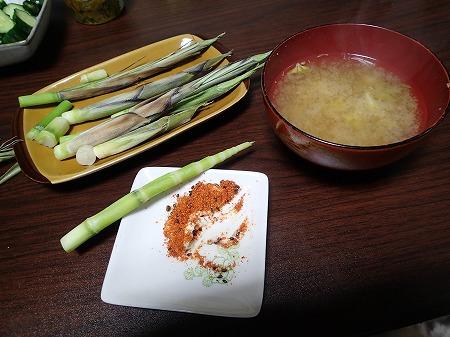 焼きタケノコ&フキノトウの味噌汁