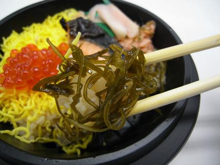 北海道産刻み昆布煮