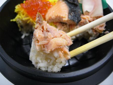 北海道産秋鮭の焼きほぐし