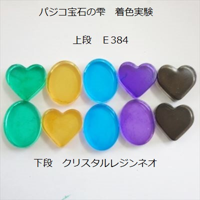 実験4_R