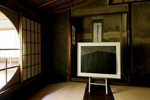awoiska kyotographie1