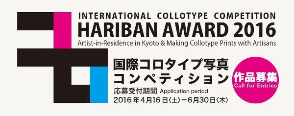 Award 2016_1