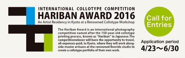 Award 2016_en_1