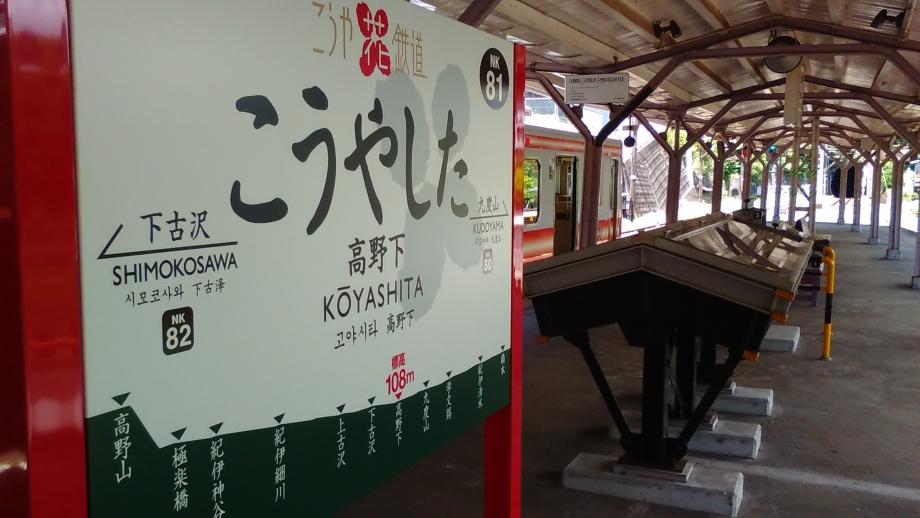 KIMG0370 - コピー