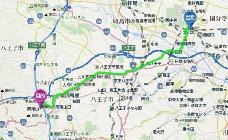 tatikawa~高尾山 - コピー