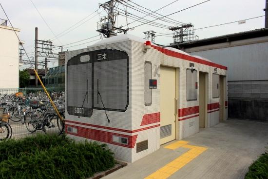 ⑱三木駅トイレ (550x367)