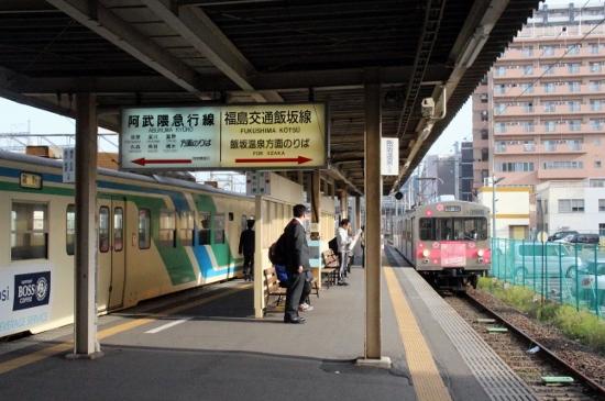①福島駅 (550x365)